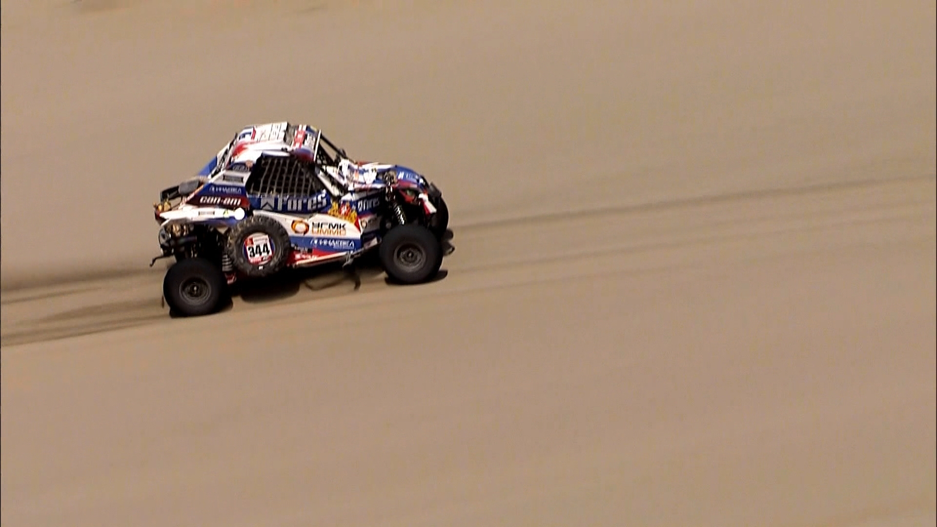 Dakar Rally: Casey Currie fixes broken Can-Am in side-by-sides class
